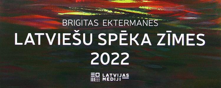Spēka zīmju kalendārs 2022